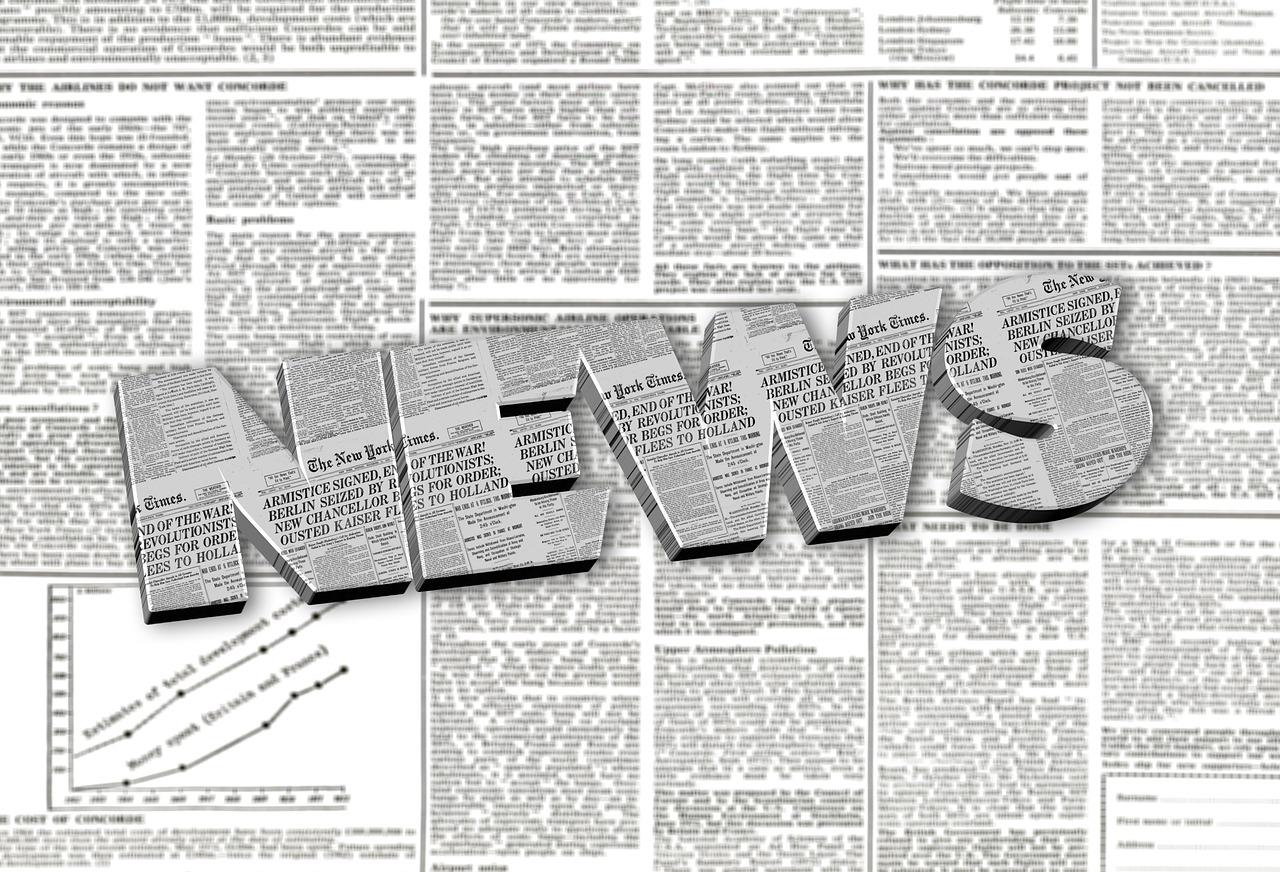 ATG News & Announcements 2/28/20